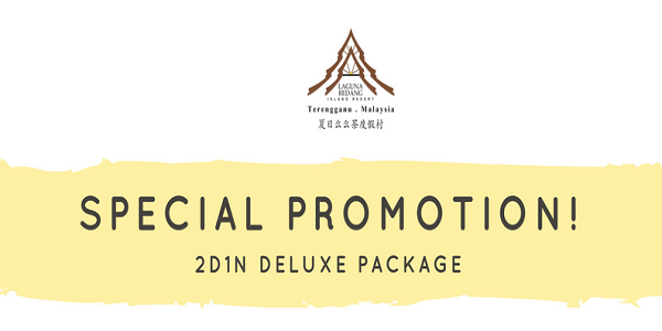 Special Offer 2D1N Package!